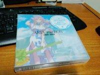 Aria_the_box